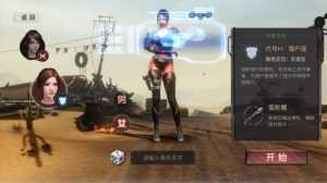 terminator-2-3d-jogo-chines-android-ios-5-300x168 terminator-2-3d-jogo-chines-android-ios-5