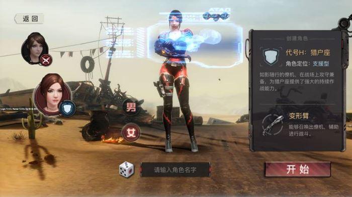 terminator-2-3d-jogo-chines-android-ios-5 Veja como jogar o game de mundo aberto Terminator 2 (Android)