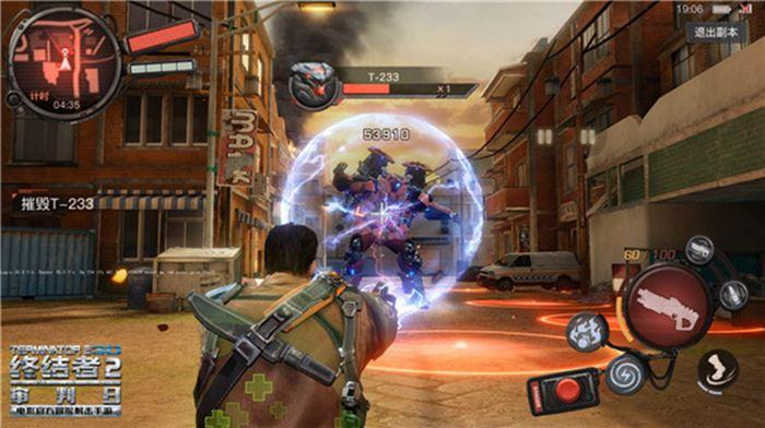 terminator-2-3d-jogo-chines-android-ios-7 Veja como jogar o game de mundo aberto Terminator 2 (Android)