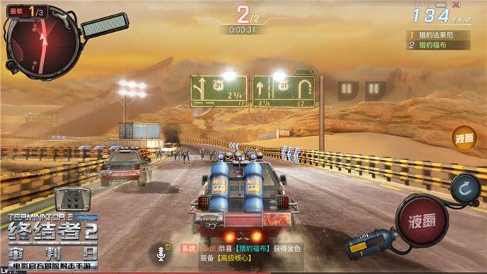 terminator-2-3d-jogo-chines-android-ios-8 Terminator 2 3D: jogo para Android e iOS tem teste beta exclusivo na China