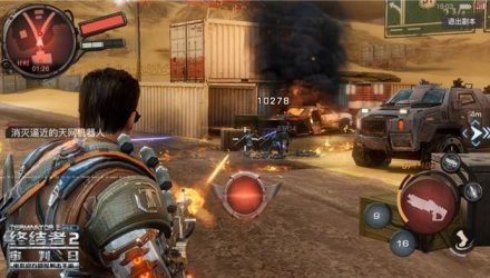 3b7e05e67f Veja como jogar o game de mundo aberto Terminator 2 (Android)