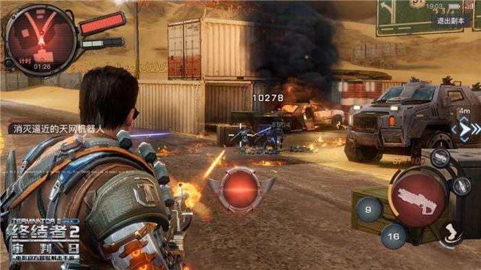 terminator-2-3d-jogo-chines-android-ios-9 Veja como jogar o game de mundo aberto Terminator 2 (Android)