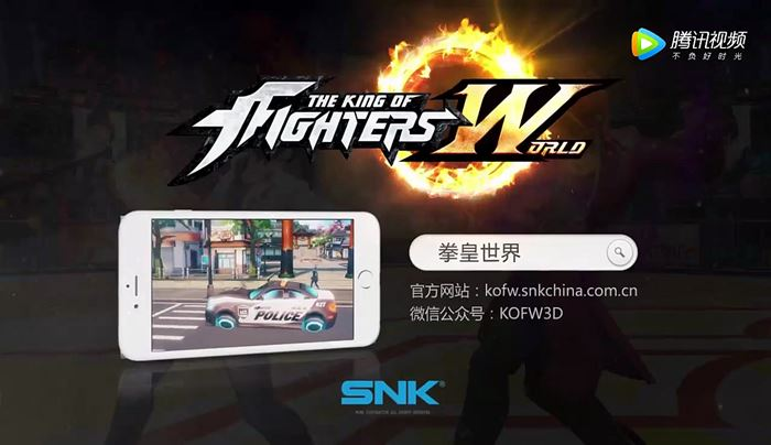 novo-trailer-kof-world-android-ios The King Of Fighters World: trailer mostra gráficos e pré-registro