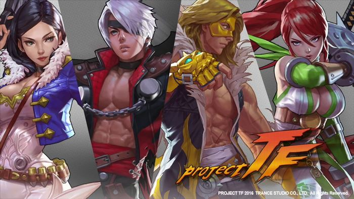 project-tf-android-ios Project TF é um beat'em up estiloso com multiplayer online (Android e iOS)