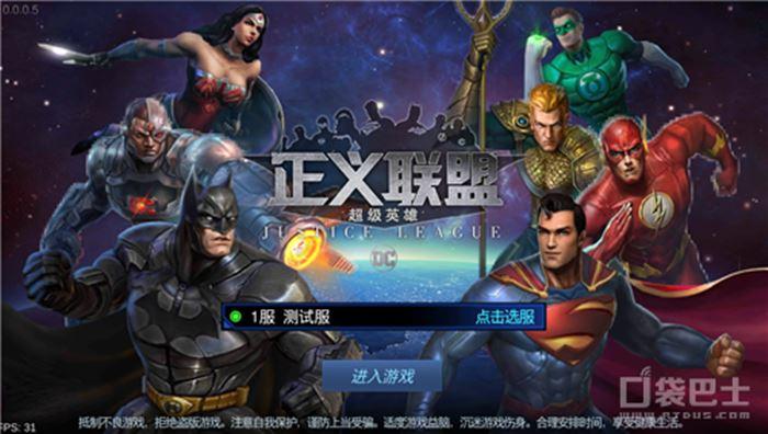 liga-da-justica-arpg-moba Jogo chinês da Liga da Justiça para celular é melhor que a versão ocidental