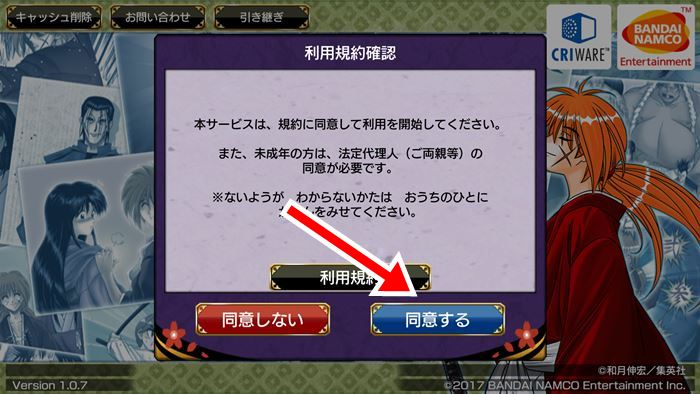 samurai-x-jogo-android-apk-2 Como baixar o APK de Samurai X para Android (Rurouni Kenshin: Kengeki Kenran)
