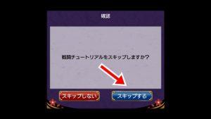 samurai-x-jogo-android-apk-6-300x169 samurai-x-jogo-android-apk-6