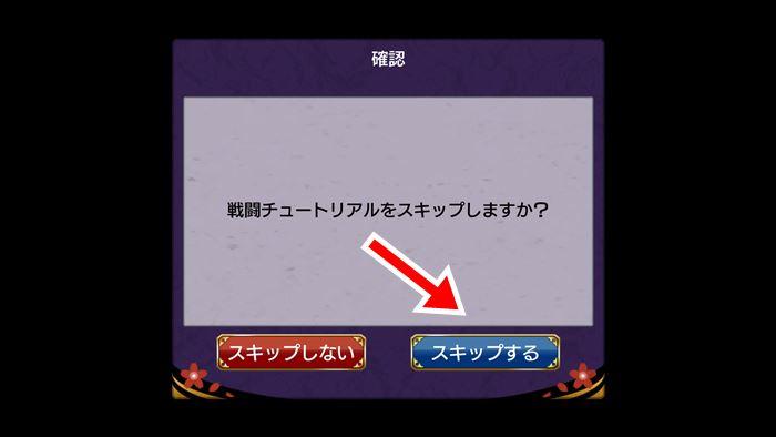 samurai-x-jogo-android-apk-6 Como baixar o APK de Samurai X para Android (Rurouni Kenshin: Kengeki Kenran)