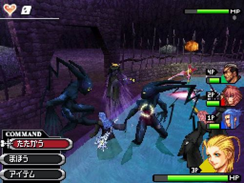 kingdom-hearts-358-2-days-nintendo-ds-drastic 25 Melhores Jogos para o DraStic (Emulador do Nintendo DS)