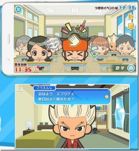 inazuma-eleven-everyday-android-iphone-5-276x300 inazuma-eleven-everyday-android-iphone-5