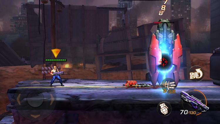 contra-chines-3 Contra Heroes Return: veja como baixar e jogar o novo game chinês