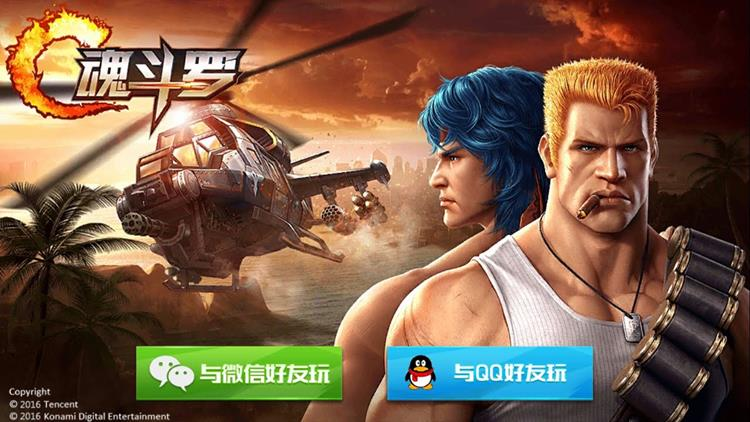 contra-heroes-return-android-apk Contra Heroes Return: veja como baixar e jogar o novo game chinês
