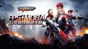 heroes-of-warfare-android-apk-baixar-1-300x169 heroes-of-warfare-android-apk-baixar-1