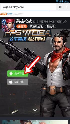 """heroes-of-warfare-android-apk-como-baixar-1 Heroes of Warfare: veja como jogar este """"Overwatch para Android"""""""