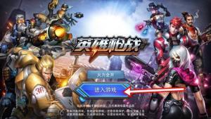 heroes-of-warfare-android-apk-como-baixar-jogar-3-300x169 heroes-of-warfare-android-apk-como-baixar-jogar-3