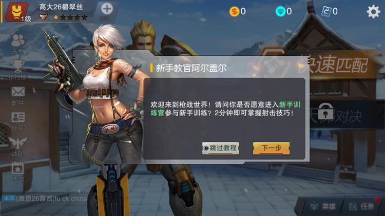 """heroes-of-warfare-android-apk-como-baixar-jogar-5 Heroes of Warfare: veja como jogar este """"Overwatch para Android"""""""