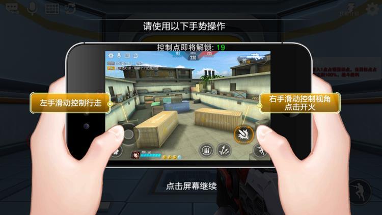 """heroes-of-warfare-android-apk-como-baixar-jogar-6 Heroes of Warfare: veja como jogar este """"Overwatch para Android"""""""