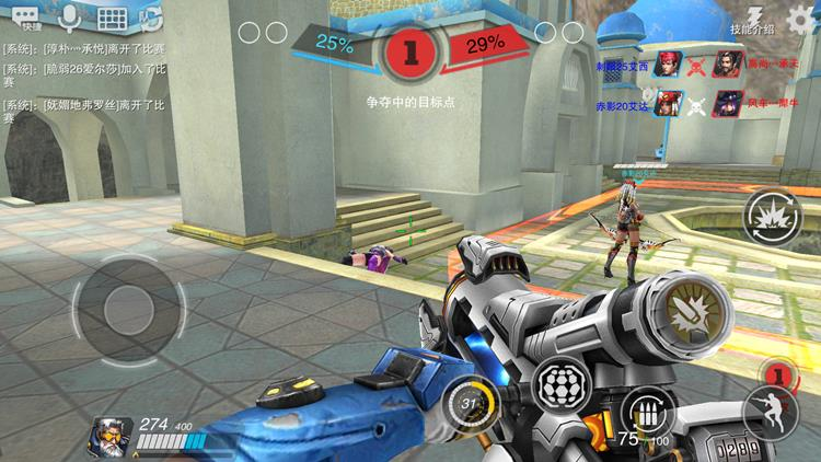 heroes-of-warfare-android-parecido-overwatch 5 Jogos para Android parecidos com Overwatch