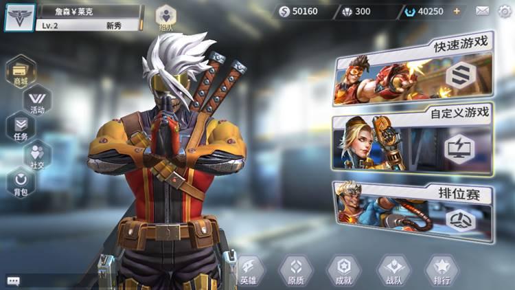 king-legion-1 King Legion: jogo de tiro parecido com Overwatch está em beta aberto! Veja como baixar!