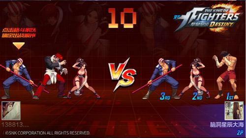 kof-destiny-android-apk-2 The King of Fighters Destiny para Android em testes, baixe o APK