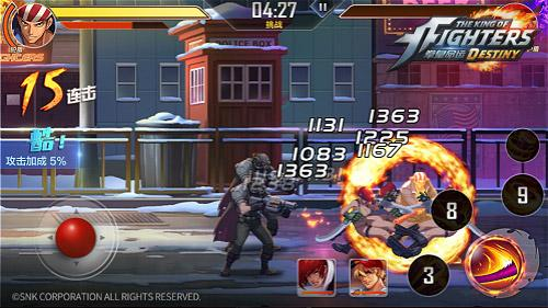 kof-destiny-android-apk-3 The King of Fighters Destiny para Android em testes, baixe o APK
