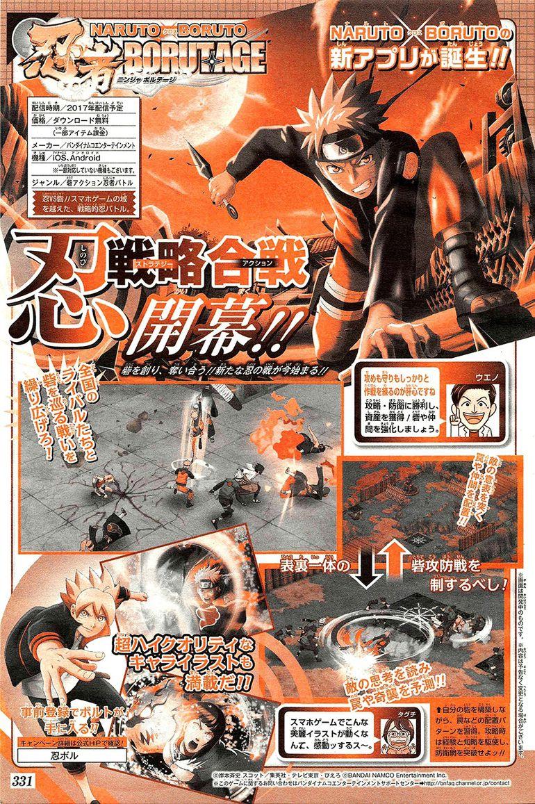 ShonenJump-naruto-boruto-android Naruto x Boruto: Ninja Borutage é o jogo do anime para Android e iPhone
