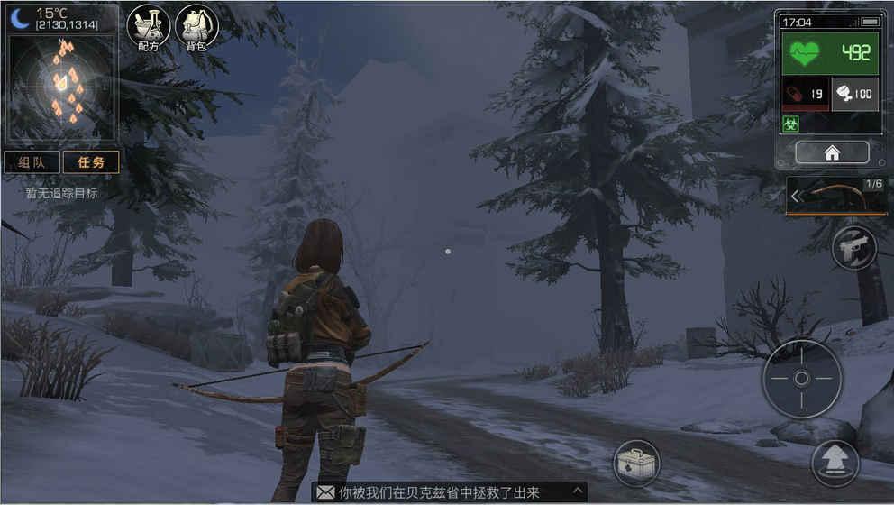 code-survive-android-iphone-1 Code Survive: Novo jogo de NetEase é de sobrevivência e mundo aberto