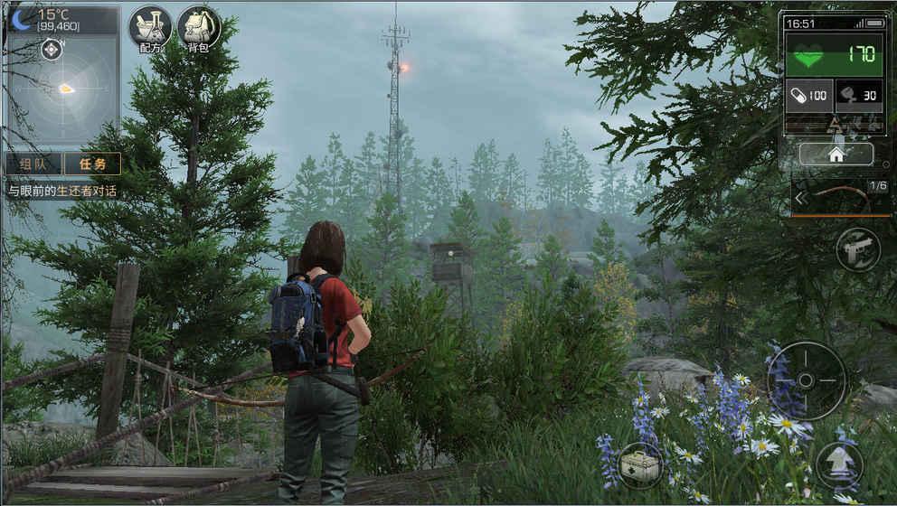 code-survive-android-iphone-2 Code Survive: Novo jogo de NetEase é de sobrevivência e mundo aberto