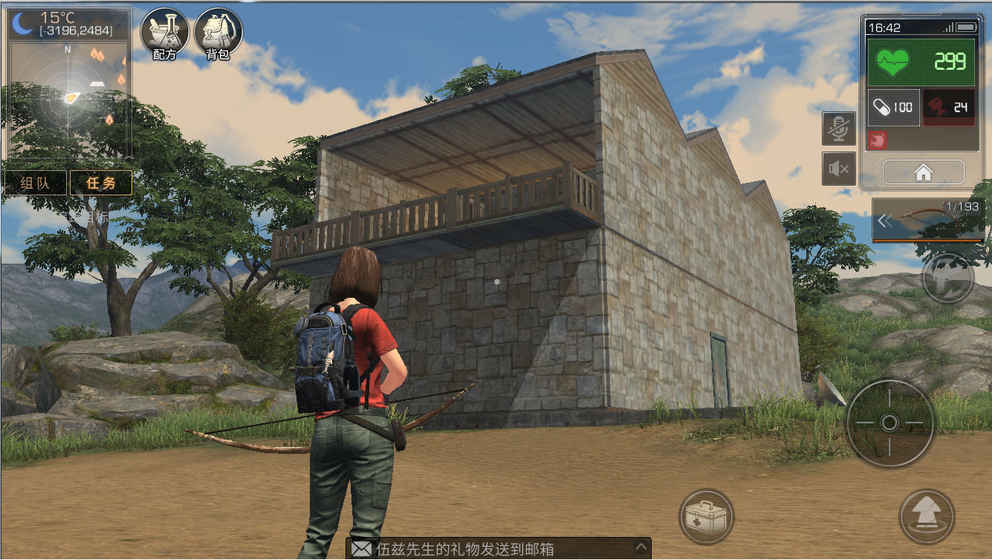 code-survive-android-iphone-4 Code Survive: Novo jogo de NetEase é de sobrevivência e mundo aberto