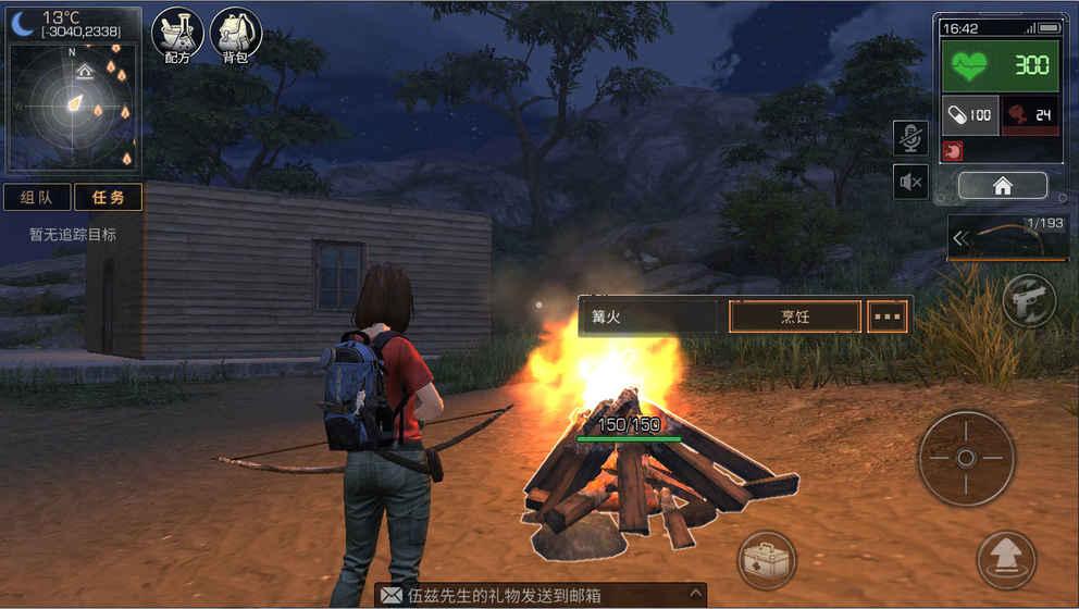 code-survive-android-iphone-5 Code Survive: Novo jogo de NetEase é de sobrevivência e mundo aberto