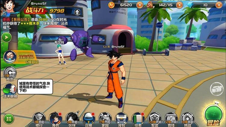 Dragon Ball Awakening: jogo chinês é o melhor de DBZ até