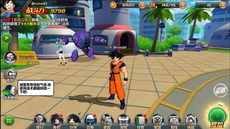 dragon-ball-awakening-jogo-chines-android Dragon Ball Awakening: jogo chinês é o melhor de DBZ até agora no Android e iOS