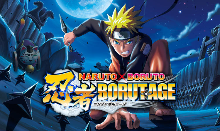 Naruto x Boruto Ninja Voltage: versão ocidental de Borutage recebe trailer! Assista!
