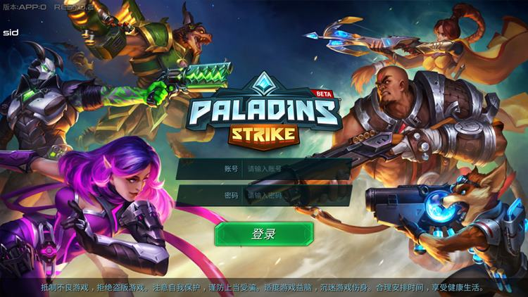 paladins-strike-android-iphone Paladins Strike anunciado para celulares Android e iOS! veja o gameplay!