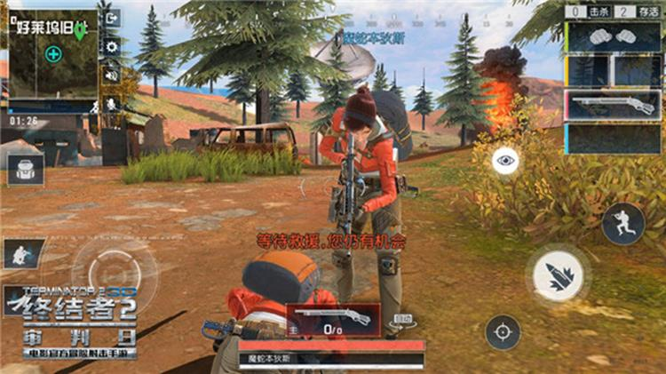 terminator-2-playersunknown-battlegrounds-2 Terminator 2: game chinês ganha modo inspirado em Playerunknown's Battlegrounds