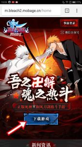 bleach-2-apk-mobile-android-1-169x300 bleach-2-apk-mobile-android-1