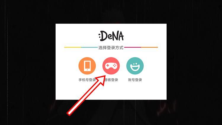 bleach-2-apk-mobile-android-2 Bleach 2 para celular segue os passos de Naruto Mobile! Baixe o APK