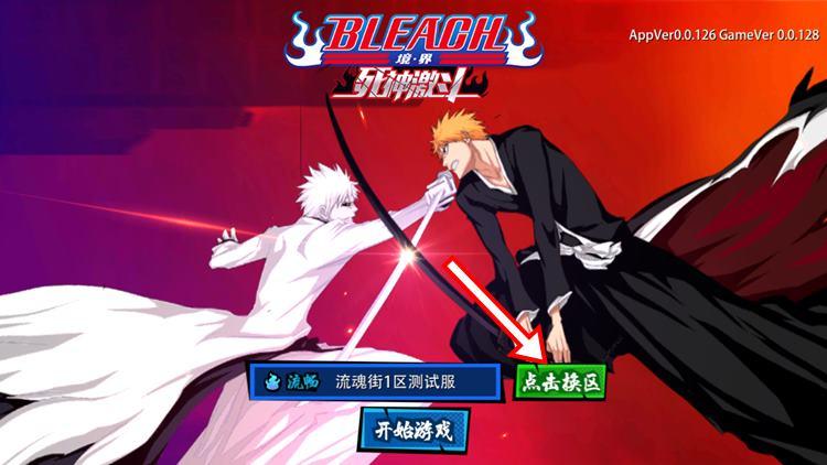 bleach-2-apk-mobile-android-3 Bleach 2 para celular segue os passos de Naruto Mobile! Baixe o APK