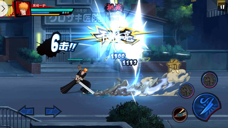 bleach-2-apk-mobile-android-4 Bleach 2 para celular segue os passos de Naruto Mobile! Baixe o APK