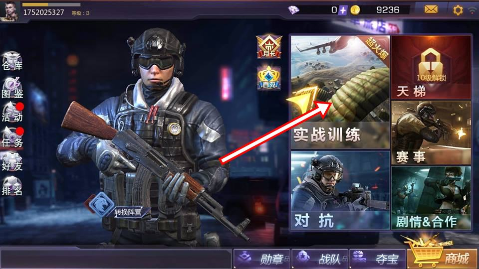 como-baixar-e-jogar-sem-codigo-millet-shootout-battlegrounds-3 Como Baixar e Jogar Millet Shootout Battlegrounds (sem código)