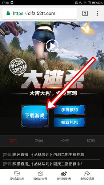 law-of-the-jungle-android- Law of The Jungle: Como Baixar o APK e Jogar no Android