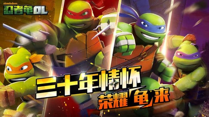 teenage-mutant-ninja-turtles-ol-rpg-android Tartarugas Ninjas ganham jogo incrível com Unreal Engine