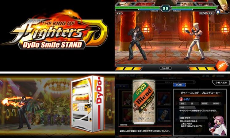 the_king_of_fighters_D_main_s The King of Fighters D~DyDo é o jogo para celular da máquina de sucos e refrigerantes