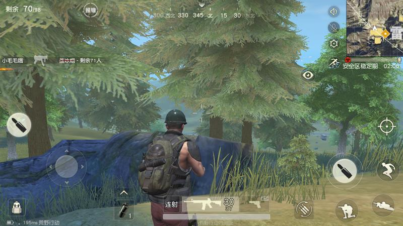 Como Baixar Wilderness Action, game estilo Battlegrounds
