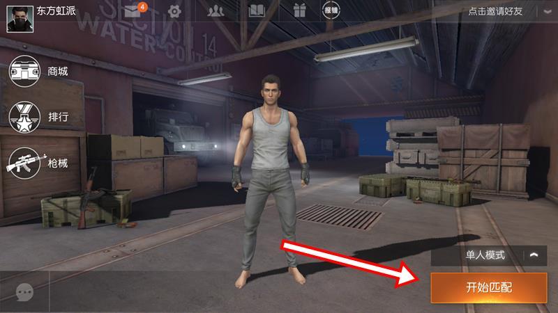 Wilderness-Action-tutorial-como-baixar-apk-android-6 Como Baixar Wilderness Action, game estilo Battlegrounds