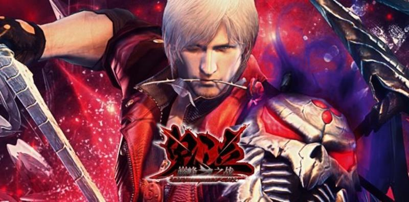 Devil-May-Cry-Pinnacle-of-Combat-Android-ios-2 Devil May Cry: Pinnacle of Combat será lançado para Android e iOS em 2018