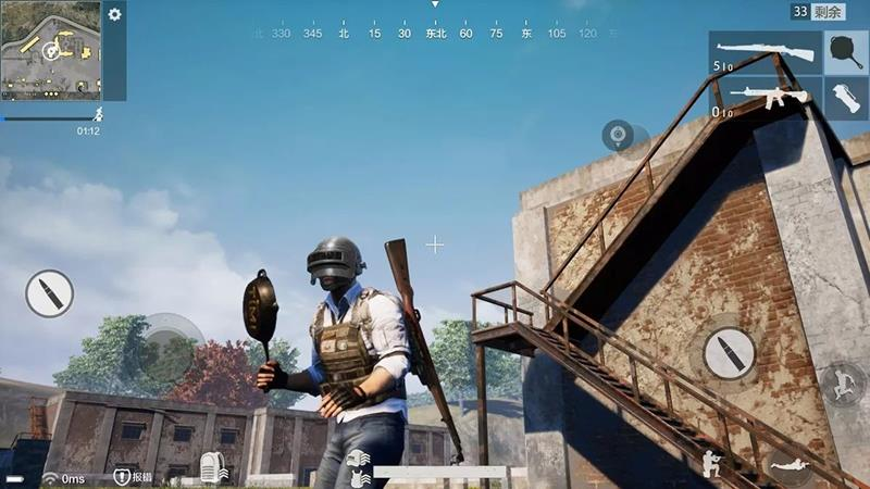 Playerunknowns-Battlegrounds-Mobile-android-iphone-1 Playerunknown's Battlegrounds Mobile: celulares compatíveis, gameplay e mais
