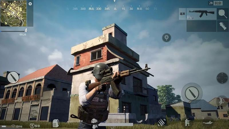 Playerunknowns-Battlegrounds-Mobile-android-iphone-2 Playerunknown's Battlegrounds Mobile: celulares compatíveis, gameplay e mais