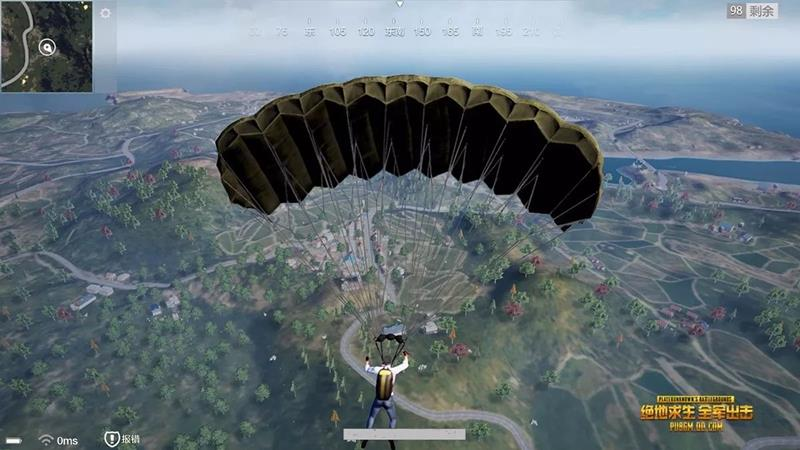 Playerunknowns-Battlegrounds-Mobile-android-iphone-4 Playerunknown's Mobile Battlegrounds: compatible phones, gameplay and more
