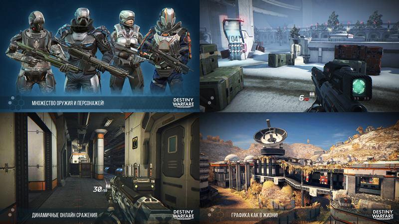 destiny-warfare Destiny Warfare não é o que esperávamos, mas diverte